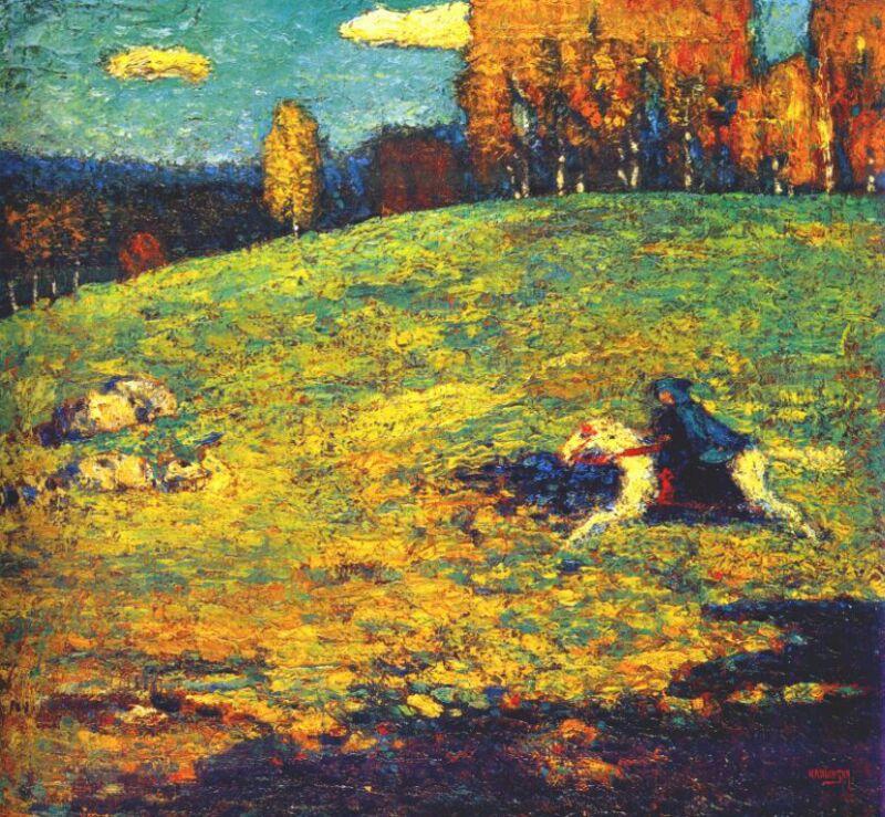 Kandinsky Paintings Blue Rider